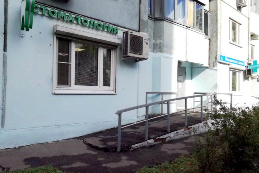 Стоматология улица Новгородская дом 37
